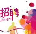 南京市浦口区永宁中心幼儿园2017年公开招聘公告