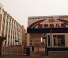 吉林市第十七小学校幼儿园教师疑似针扎幼儿 涉事教师被刑拘