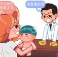 无数宝宝白挨一刀,其实这种病根本不用治!