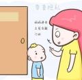 孩子人生中最重要的4个时间点,父母要懂得及时退出,别傻傻不知
